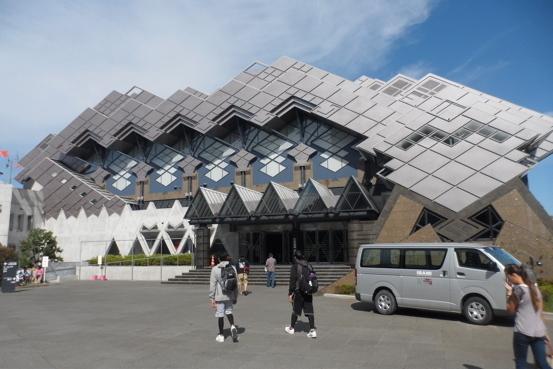 Tokyo Budokan Gymnasium
