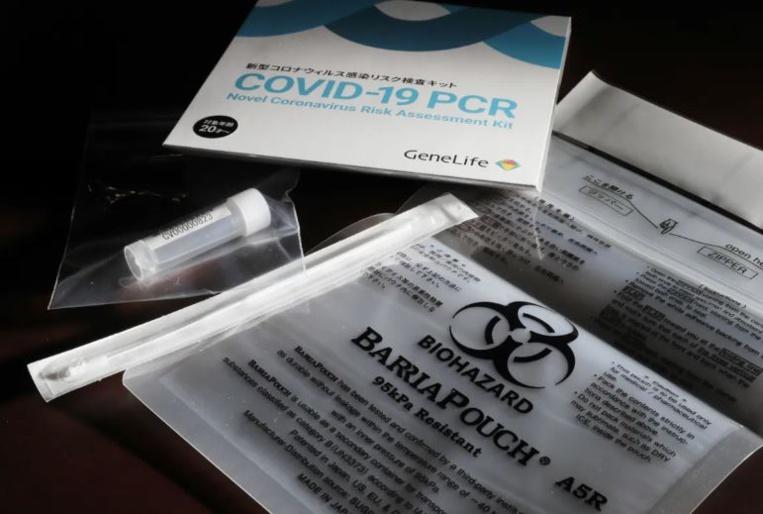 Fin du test Covid obligatoire à l'entrée en Polynésie pour les moins de six ans