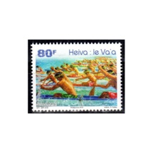 Le timbre de 80 Fcfp coûtera 130 Fcfp en 2022