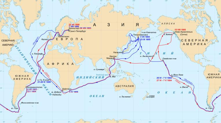 Le trajet des deux navires de la première circumnavigation russe. Celui de la Neva est en rouge et celui de la Nadezhda en bleu.