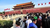 Un parc à thème chinois prévu au Nord de Sydney: une réplique de la cité interdite