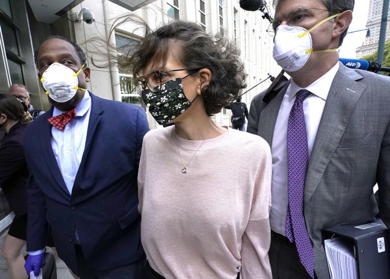 USA: une riche héritière condamnée à plus de 6 ans de prison dans le scandale sexuel Nxivm