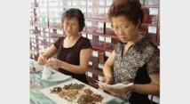 Découverte des mécanismes d'action d'un médicament traditionnel chinois