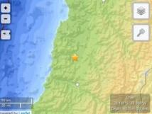 Fort séisme de magnitude 6,7 dans le centre nord du Chili