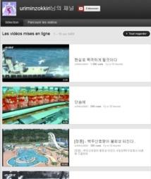 YouTube retire une vidéo nord-coréenne visée par une plainte