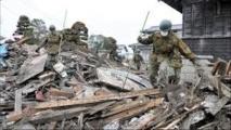 Japon: une ville ravagée par le tsunami de 2011 reçoit de l'or par la poste