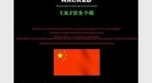 Le piratage d'internet contrôlé par l'armée chinoise