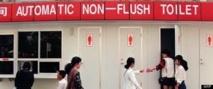 La Chine limite le nombre de mouches dans ses toilettes publiques