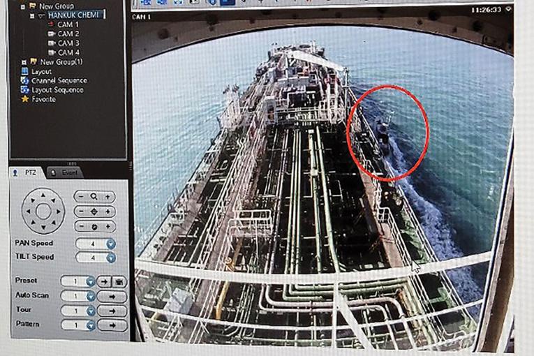 Iran: les Gardiens de la révolution saisissent un pétrolier sous pavillon sud-coréen