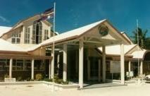 FLa justice ordonne une reprise des débats du Parlement de Nauru