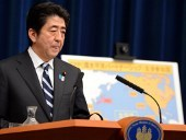 Partenariat transpacifique: Washington salue la volonté d'adhésion de Tokyo