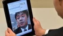 Un smartphone japonais pour mesurer son pouls d'un simple regard