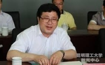 Chine: le haut fonctionnaire était depuis des années un imposteur