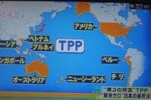 Le Japon s'entend avec les USA sur sa participation aux négociations du TPP