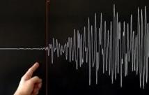 Séisme de magnitude 6,3 dans l'ouest du Japon, au moins 24 blessés