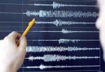 Séisme de magnitude 6,8 en Papouasie-Nouvelle-Guinée