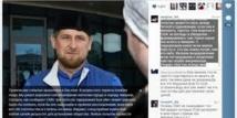 Le président tchétchène règle sur le ring ses comptes avec un ministre