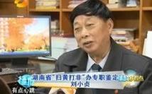 Censeur en pornographie, dur métier pour un vieux Chinois