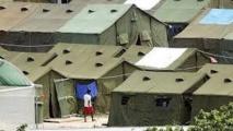 L'île de Manus identifiée pour une nouvelle prison de haute sécurité