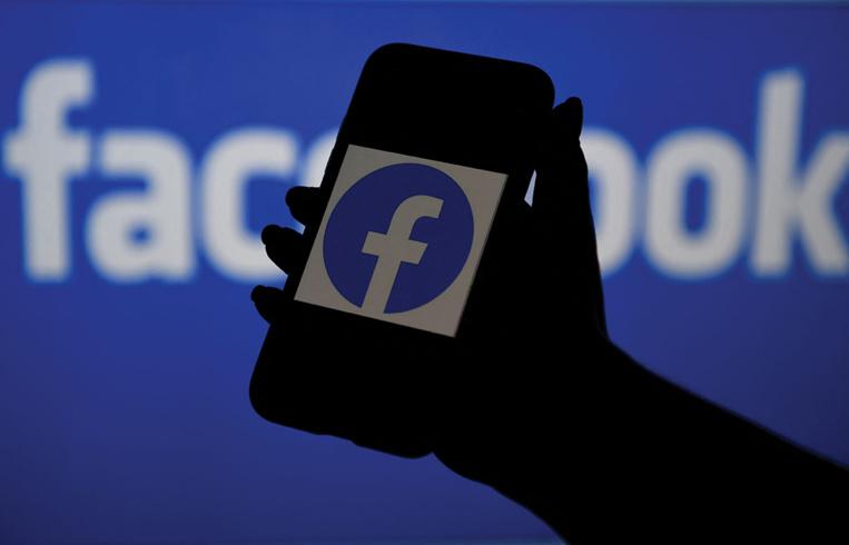 """Les utilisateurs pourront s'opposer aux décisions de laisser sur Facebook des """"contenus nuisibles"""""""