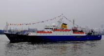 le navire chinois de recherche « Haiyang-6 » (Océan 6) a appareillé en début de semaine de Guangzhou pour une mission de cinq mois dans le Pacifique.