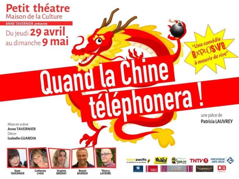 """Anne Tavernier de retour avec """"Quand la Chine téléphonera"""""""