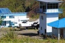Violences en Papouasie occidentale : trois morts de plus