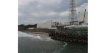 Fukushima : l'opérateur quantifie les fuites radioactives dans l'océan