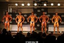 Bodybuilding  : Une première compétition internationale réussie