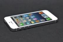 L'iPhone au coeur d'un évènement Apple prévu le 10 septembre