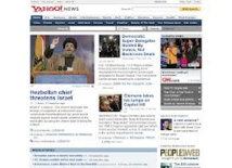 """Yahoo! News promet un """"développement majeur"""" dans l'information"""