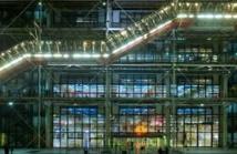 Accord de partenariat entre le Centre Pompidou et Wikimédia France