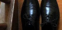 Un responsable chinois limogé pour avoir voulu protéger ses chaussures
