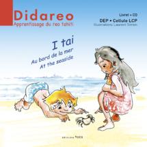 Apprentissage du Reo Tahiti : DIDAREO, le logiciel qu'il vous faut !