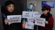 """Dans des cliniques chinoises, l'homosexualité """"traitée"""" par décharges électriques"""
