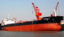 Pollution au large du Finistère: amende de 800.000 euros pour un cargo chinois