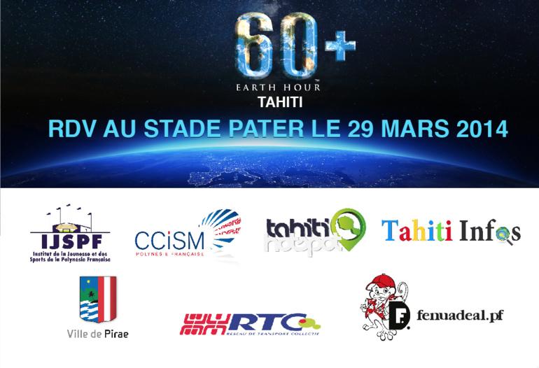 Earth Hour Tahiti  2014: Le 29 mars, éteignez les lumières ! (la vidéo)