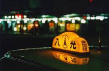 Un chauffeur de taxi japonais piégeait ses clientes pour les faire uriner dans sa voiture