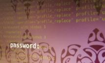 Clusir : Tu changeras régulièrement tes mots de passe et ils seront de qualité (1er commandement)