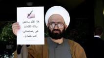 Australie: deux otages tués avec leur ravisseur dans l'assaut des forces spéciales