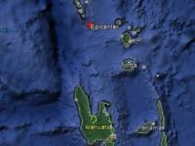 Puissant séisme au Nord de Vanuatu