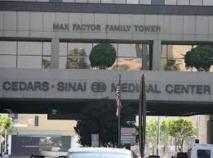 """Un deuxième hôpital de Los Angeles aux prises avec une """"super-bactérie"""""""