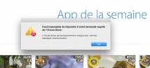 Des services d'Apple, dont iTunes, en panne