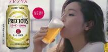 Japon : Pour rester jeune et beau,on boit de la bière... au collagène