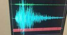 Séisme de magnitude 6,5 au large des Fidji