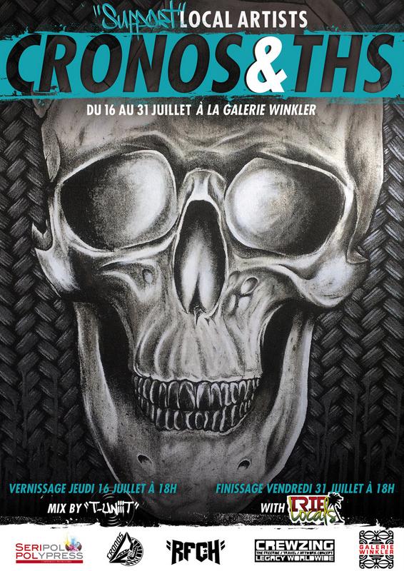 """Une trentaine d'œuvres d'inspiration """"street art"""" seront exposées à la galerie Winkler, du 16 au 31 juillet."""