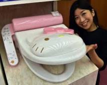 Japon: un prix des toilettes... pour le progrès des femmes