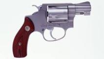 Une Américaine cachait une arme... dans son vagin