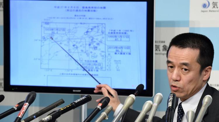 Bref séisme à Tokyo, pas de risque de tsunami