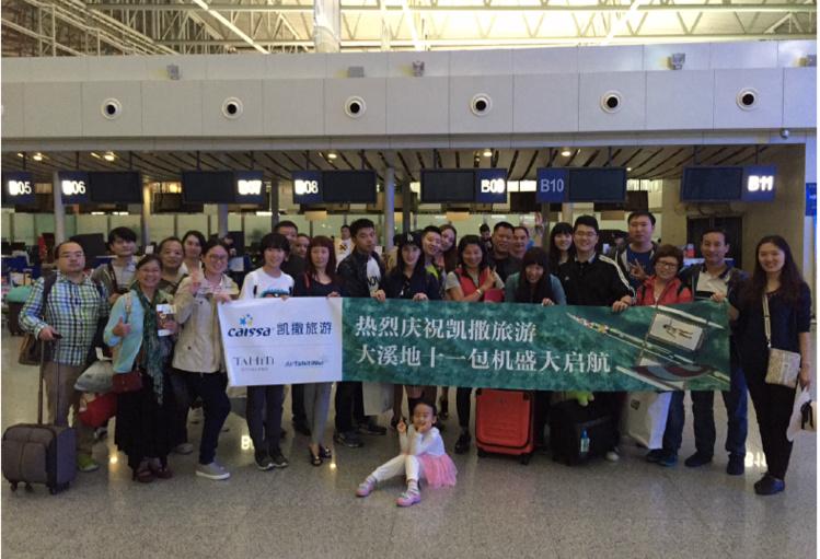 Le groupe au départ de Tianjin le mardi 29 septembre